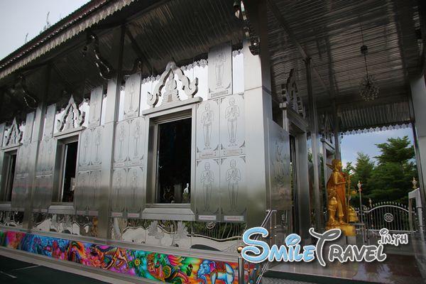 Wat-HuaSuan-16