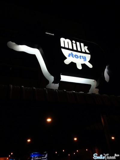 Milk Story 03