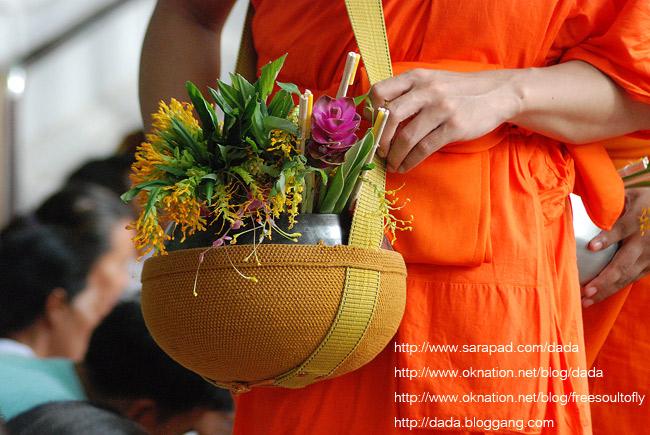 SmileSaraburi