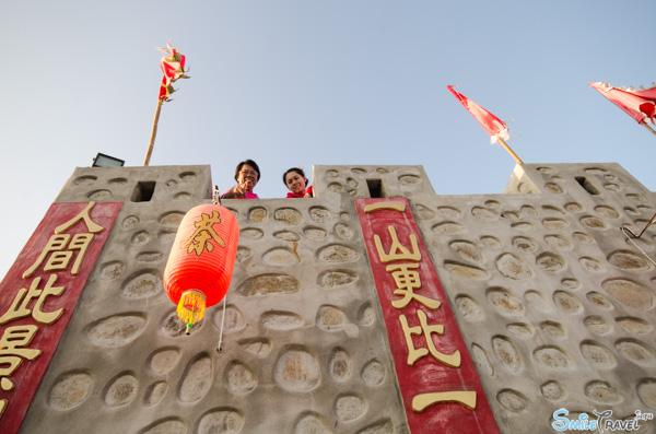 Yunnan 11