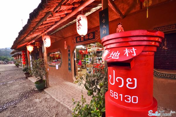 Yunnan 14