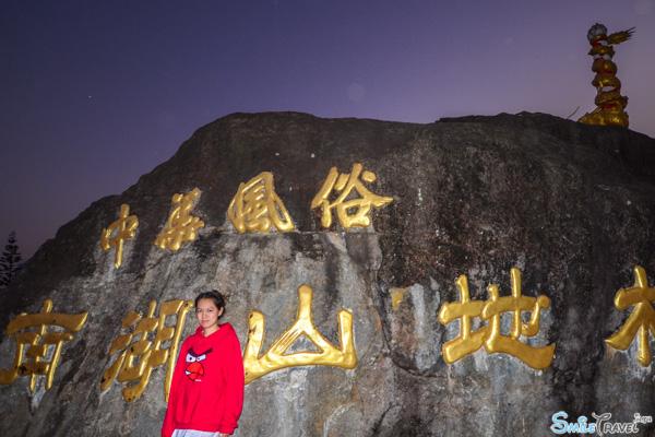 Yunnan 17