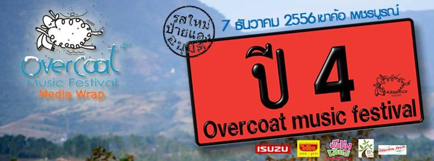 Overcoat Music Festival 02
