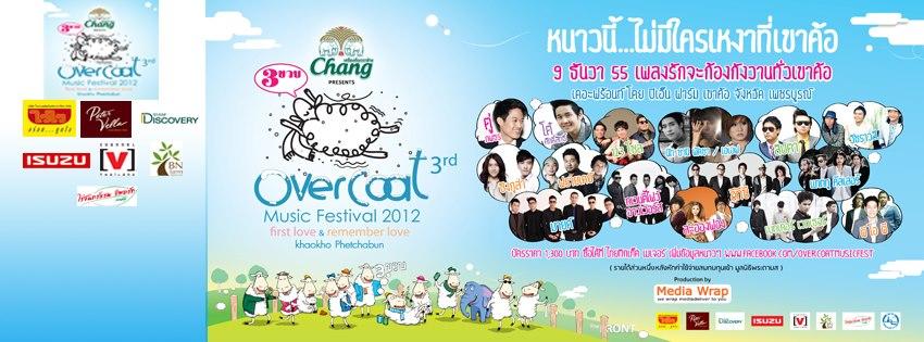 Overcoat Music Festival 04