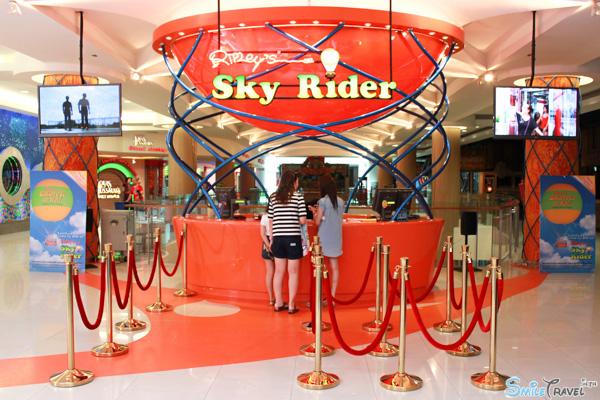 Sky Rider 01