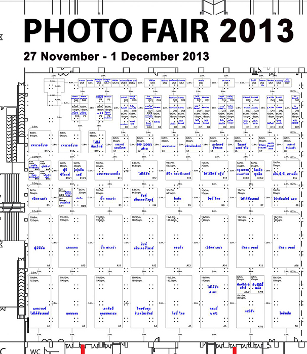SmilePhotoFair2013