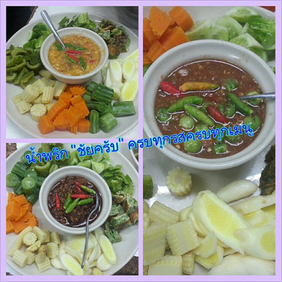 Chai kub Restaurant Aroi-4