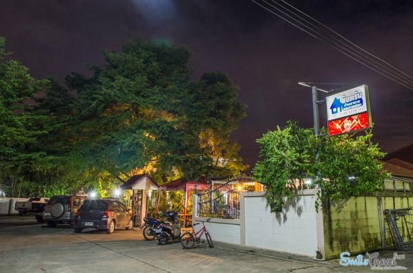 Chai kub Restaurant