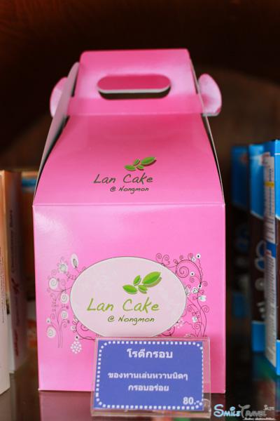 Lan cake-24
