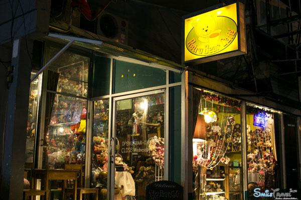 Retro Bear Cafe