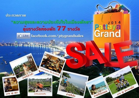 Pattaya-Grand-sale-2014